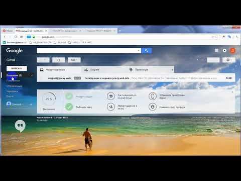 Proxy-web программа для заработка денег в интернете Без вложений