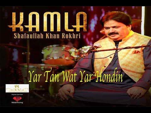 kamla Yar Taan Wat Yar Hondin Shafaullah khan Rokhri (Official Music Video) Season 2
