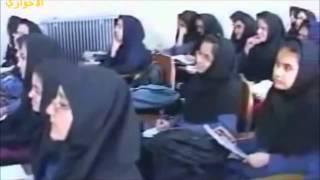كيف يتم تعليم بنات الشيعة الى المتعة في ايران .wmv