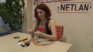 видео Настенная розетка NETLAN