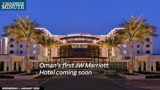 Oman's first JW Marriott Hotel coming soon
