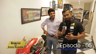 Racing Life with Dilantha Malagamuwa - Season 03 | Episode 05 - (2018-04-22) | ITN Thumbnail