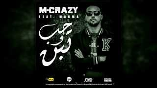 MAGMA featuring M-Crazy - 7eb w tben (Explicit Lyrics) (2014)