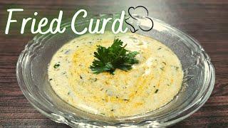 Fried curd  Restaurant style fried curd recipe फरइड दह  दह तडक  Indian cuisine