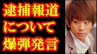 チャンネル登録是非お願いします♪ ⇒ 元KAT-TUN 田中聖 逮捕 . 日本芸能...