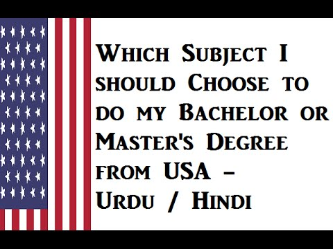 Which Subject I should Choose to do my Bachelor or Master's Degree from USA - Urdu / Hindi