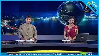 মাছরাঙা টেলিভিশনে খবর পড়লেন চঞ্চল ও জয়া !! Jaya and Chanchal in Maasranga Television |