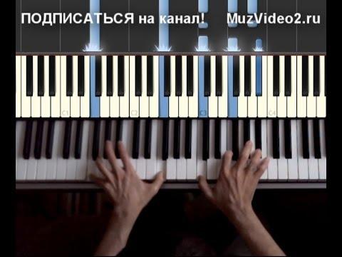 Скачать Бесплатно Игру На Пианино - фото 10