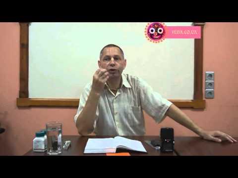 Шримад Бхагаватам 9.2.10 - Враджендра Кумар прабху
