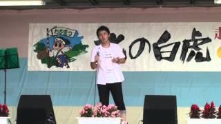 Repeat youtube video 「愛し君へ」佐々木大輔 「愛し君へ」 (白虎まつり)
