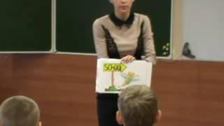 Урок английского языка 6 класс My morning