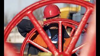 Biznes Alert: Польша может и далее осуществлять транзит российского газа, но не бесплатно.