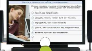 E-COLORIS.COM - Колорис онлайн обучение!