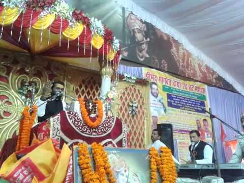 Raghvendra Shastri ji. Jug jug jiyeso lalanawa