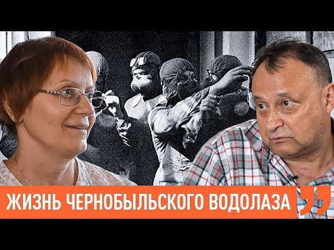 ЧЕРНОБЫЛЬ. ЧЕЛОВЕК, КОТОРЫЙ СПАС МИР (Eng.SUB)| Chernobyl. A Man Who Saved A World.