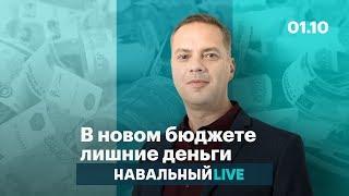 Так печатают деньги в России