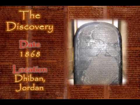 Old Hebrew Discoveries