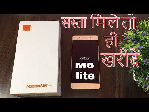 Gionee Marathon M5 lite unboxing review and camera test in Hindi
