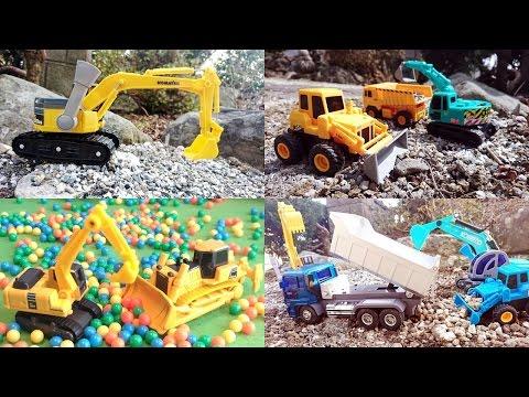 はたらくくるま 工事車両 紹介動画連続再生 ショベルカー ダンプカー ブルドーザー 工事現場 重機 ユンボ  玩具レビュー 幼児 子供向け動画 乗り物 のりもの 開封 TOMICA TOY KIDS