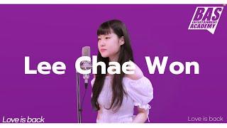 Celeste -Love is back cover 이채원[바스아카데미]실용음악학원/대구보컬학원/대구댄스학원/대구방송댄스학원/대구랩학원/대구작곡학원