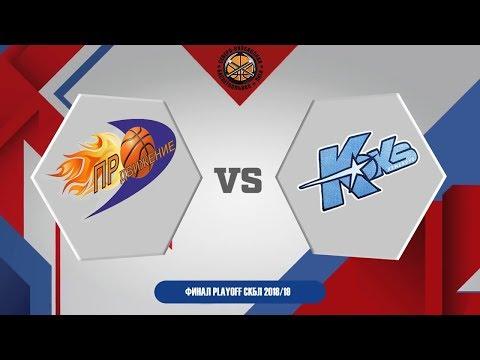 БК Продвижение - Кокс (ФИНАЛ PLAYOFF СКБЛ 2018/19)