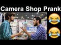 Camera Shop Prank In Pakistan | Very Funny