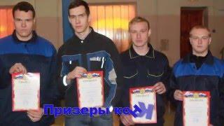 Конкурс профмастерства БППК1февраля2016