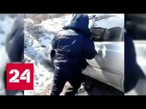 Пьяные полицейские попали в аварию под Улан-Удэ - Россия 24