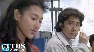 ニュースキャスター(田村正和)が突然3人の子持ちに!大ヒットドラマの特...