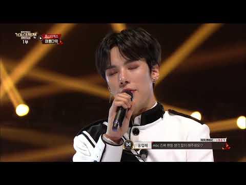 【TVPP】 MONSTA X – Beautiful, DRAMARAMA @MBC Gayo Daejejeon 2017