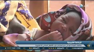 تقرير |  منظمات دولية تابعة للأمم المتحدة تحث على إرضاع الأطفال بشكل طبيعي