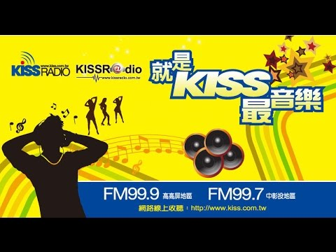 [M]KISSRADIO FM99.7直播,[M]KISSRADIO FM99.7網路電視,[M]KISSRADIO FM99.7線上看