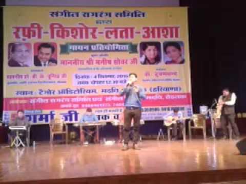 Best Voice In Haryana.........Must  Watch...