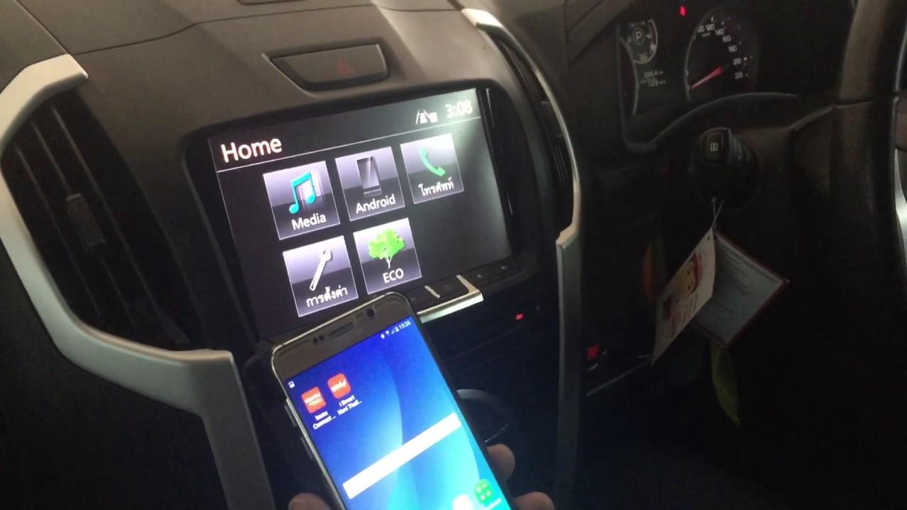 วิธีการเชื่อมต่อ isuzu connect world โทรศัพท์ android และ ios ด้วยกล่อง  wifi displal Tel 0805531612
