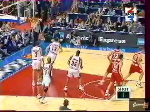 Chicago Bulls VS Olympiacos - McDonald's Final Championship 1997 Paris France Télévisions Broadcast