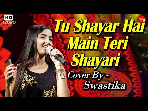 Tu Shayar Hai Main Teri Shayari ||  Cover By- Swastika || Tapati Studio