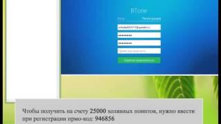 VTope Bot   3000 поинтов в день без проблем  2017 \\ накрутка Друзей подписчиков ВКонтакте