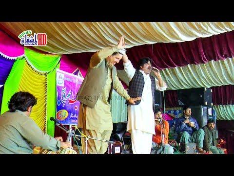 Sajanr Assade Ameer Niazi New Super Hit SONG