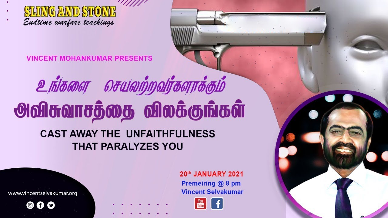 Sling & Stone | Cast Away the  Unfaithfulness that Paralyzes You | Msg by Bro Vincent Mohankumar