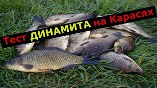 Рыболовная насадка Динамит Активатор клёва Убийца карася Ароматизатор рыболовный Дип