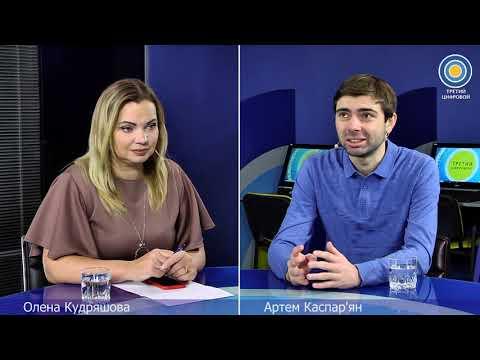 Третий Цифровой: Все на третьем от 11/12/20