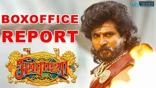 Hit or Flop? - Seemaraja four days boxoffice collection report | Sivakarthikeyan | Samantha