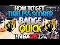 NBA 2K17 How To Get TIRELESS SCORER Badge Tutorial FASTEST WAY TO GET TIRELESS SCORER 100% WORKING