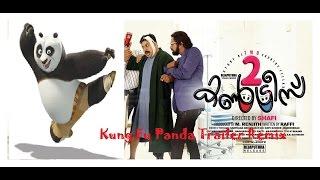 Kung Fu Panda Trailer Remix