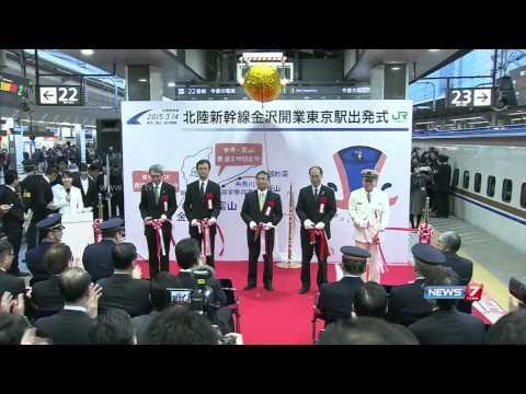 New Japan bullet train links Tokyo with Kanazawa