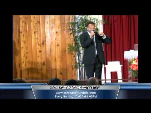 Precious Blood of Jesus- by Pastor Temesgen Seyum