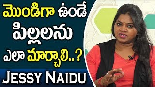 Is Your Child Angry..? Why..? || How to Change Your Children Bad Behaviour || SumanTv Mom