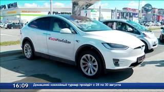Электрокар Tesla побывал в Тюмени