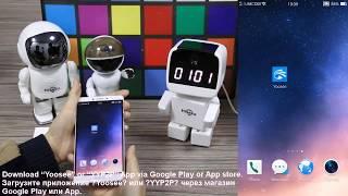 Hiseeu Robot camera connection