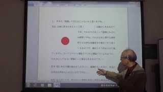 フッサールの現象学 1.現象学的還元